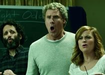 Will Ferrell - Amy Poehler - Jason Mantzoukas - The House